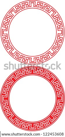 Chinese Circle Ornament - stock vector