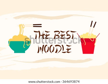chinese cuisine food noodles logo illustration with blue bowl and delivery box in flat design style and brown best noodles sign ink calligraphy typography text with light white cream splash background - stock vector