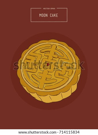 Waffles On Plate Syrup Butter Stock Vector 146666612 ...