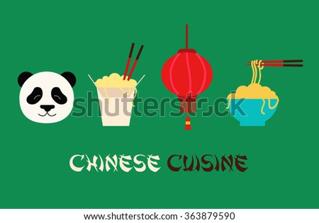chinese cuisine noodle bar sign logo with chinese noodle with chopsticks panda and lantern illustration icon symbol in flat design with turquoise green background - stock vector
