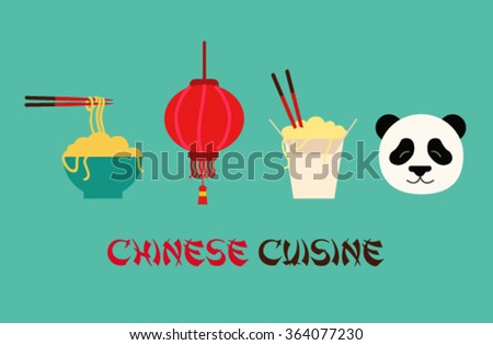 chinese cuisine noodle bar sign logo with chinese noodle with chopsticks panda and lantern illustration icon symbol in flat design with turquoise light bright blue background - stock vector