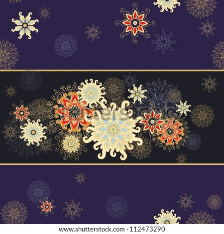 chinese decor - stock vector