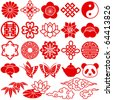 Chinese decorative icons - stock photo