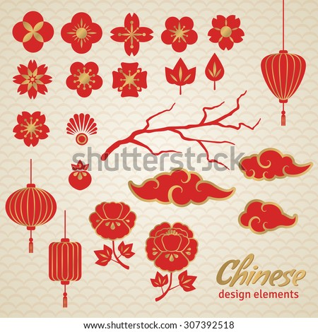 Chinese Decorative Icons, Clouds, Flowers and Chinese Lights. Vector Illustration. Sakura Branch. Peony Flowers. Chinese Lantern.