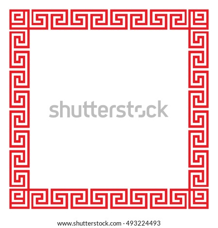 Chinese Decorative Square Frame Stock Vector 493224493 - Shutterstock