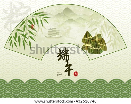 Chinese Dragon Boat Festival with Rice Dumpling Background.  Chinese characters and seal means: Dragon Boat Festival - stock vector