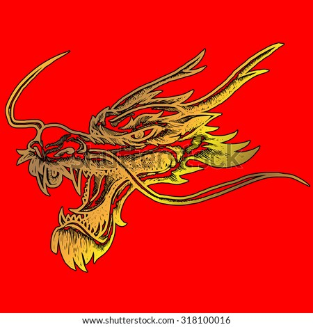 Chinese dragon head hand draw gold stock vector 318100016 chinese dragon head hand draw gold on red background ccuart Images