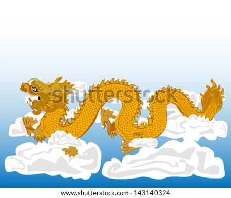 Chinese Dragon on cloud. - stock vector
