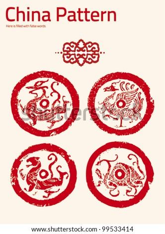 chinese elements pattern (dragon,phoenix?tiger,turtle) - stock vector