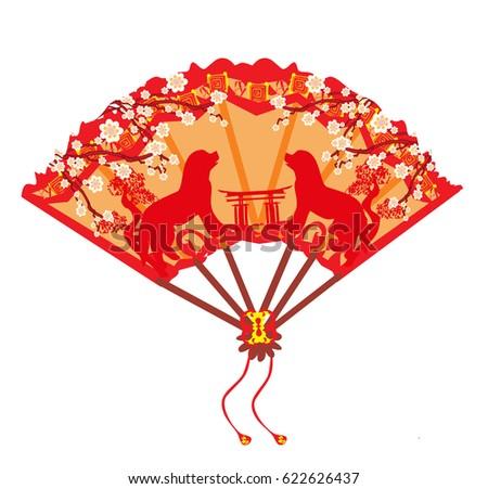 Chinese fan zodiac the year of Dog