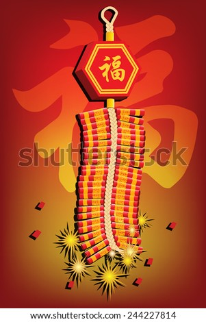 chinese firecrackers - stock vector