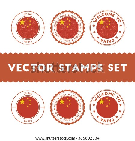 Chinese Flag Grunge Rubber Stamp Designs of China National Colors.  - stock vector
