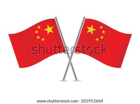 Chinese flags. Vector illustration.