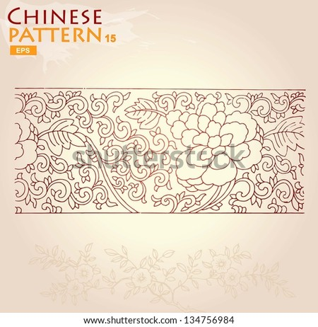 Chinese Patterns Vector Chinese Flower Pattern Vector