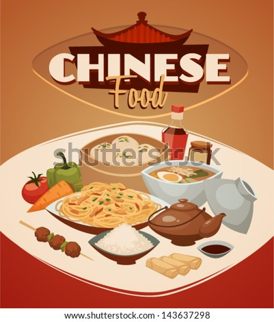 Chinese food - stock vector