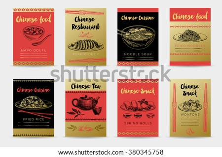 Chinese food hand drawn/Chinese food sketch/Chinese food banners/Chinese food set/Chinese food cards collection/Chinese food template/Chinese food Vector/Asian food/Asian meal/Asian soup/Asian Rice - stock vector
