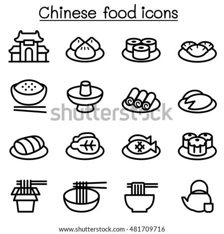 Chinese Food Icon Set Thin Line Stock Vector Royalty Free