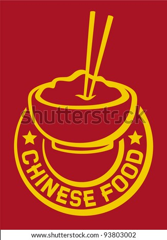 chinese food label - noodle bowl with chopsticks - stock vector