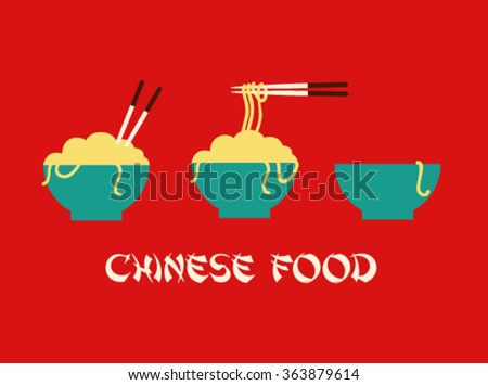 chinese food noodle bar sign logo with chinese noodle with chopsticks illustration icon symbol in flat design with red background - stock vector