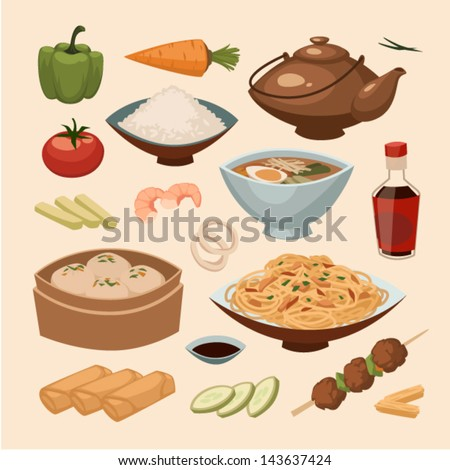 Chinese food. Objects set - stock vector