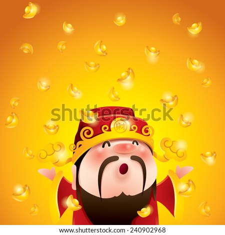 Chinese God of Wealth. Gold Falling. Translation of text: Wealth - stock vector