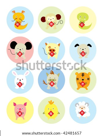 chinese horoscope animal character