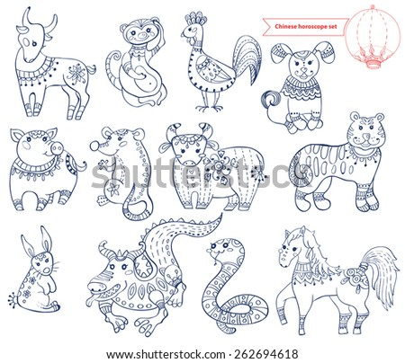 Chinese horoscope animals, cute collection - stock vector