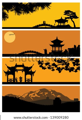 Chinese landscape, vector - stock vector