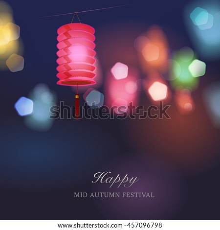 Chinese lantern festival image. - stock vector