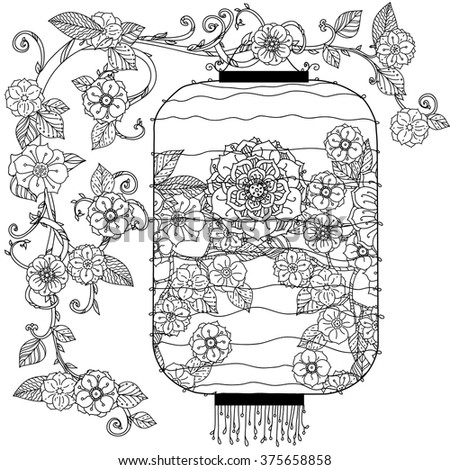 Chinese lantern hand drawing.  Zentangle interpretation. Black and white. Vector illustration. The best for your design, textiles, posters, adult coloring book - stock vector