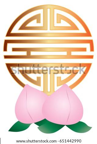 Chinese Longevity Gold Symbol Character Long Stock Vector 651442990
