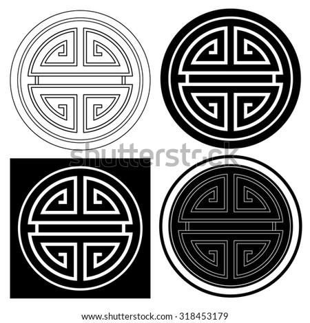 Chinese Lucky Symbol Black White Vector Stock Photo Photo Vector