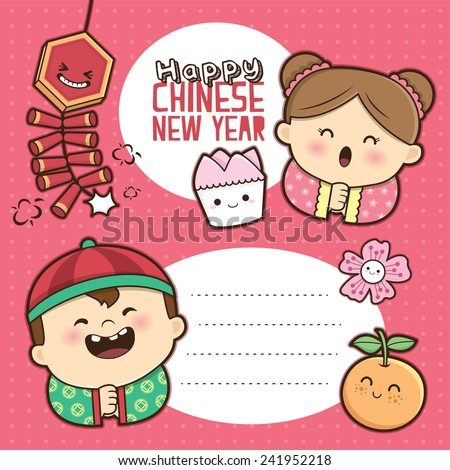 Chinese Lunar New Year card with cute little boy & girl - stock vector