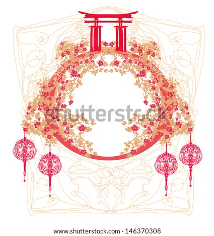 Chinese Mid Autumn festival and New year design element  - stock vector