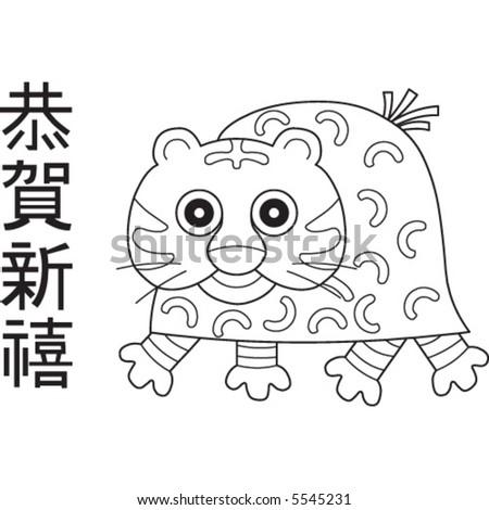 Alphabet Az Tracing Puzzle Worksheet Exercises 319340873 on Stock Illustration Cartoon Elephant Fish Alphabet Tracing Worksheet Writing