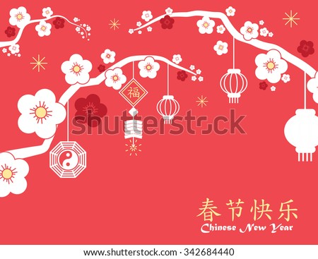 Chinese New Year background,red card print ,vector - stock vector
