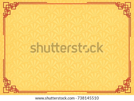 Chinese New Year Background Red Border 738145510