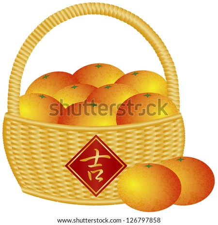 Chinese New Year Basket of Mandarin Oranges with Good Fortune Text Symbol on Sign Isolated on White Background Illustration Vector - stock vector