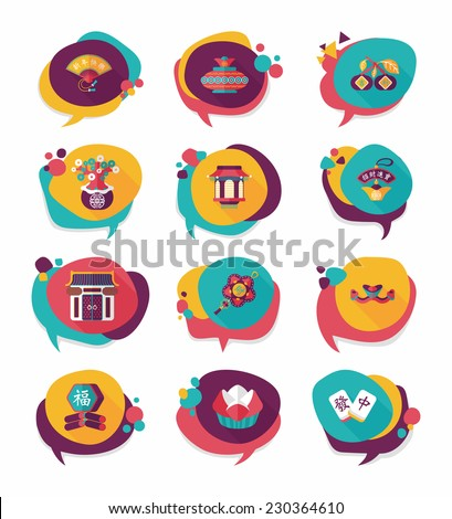 Chinese New Year bubble speech flat banner design flat background set, eps10 - stock vector