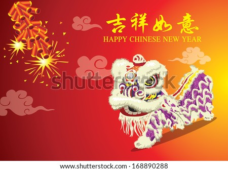 Chinese New Year card with sparkling firecrackers and lion dance