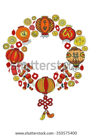 Chinese New Year card with the wreath of stylized lanterns, firecrackers and coins. Colorful on the white background. Chinese characters: happiness, peace, double happiness. EPS10 Vector. - stock vector