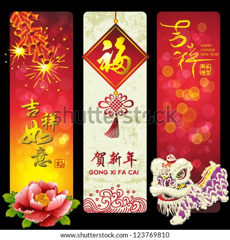 Chinese New Year cards and banners collection