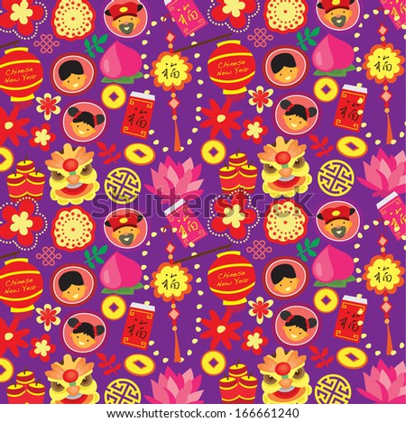 chinese new year cartoon wallpaper - stock vector