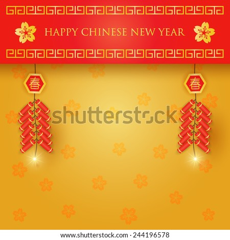 Chinese new year celebration with firecrackers on red and gold background. vector. - stock vector