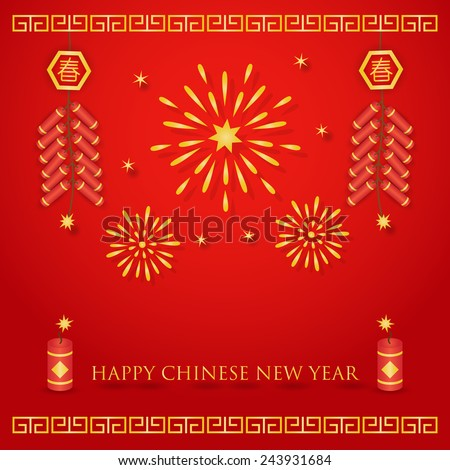 Chinese new year celebration with fireworks and firecrackers on red background.  vector. - stock vector