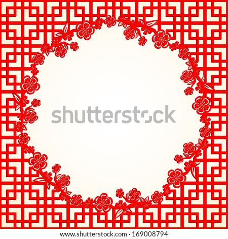 Chinese New Year Cherry Blossom Frame Background - stock vector