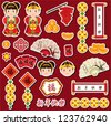 Chinese New Year Clip Art Set - stock vector
