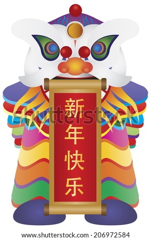 Chinese New Year Colorful Lion Dance Holding Scroll with Chinese Text Wishing Happy New Year Isolated on White Background Vector Illustration - stock vector