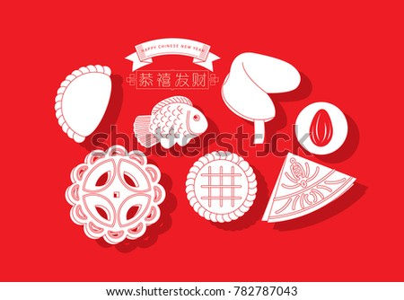 Chinese new year cookies greetings template stock vector 782787043 chinese new year cookies greetings template vectorillustration with chinese words that mean happy m4hsunfo