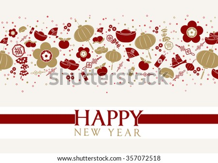 "Chinese New Year elements, with text and pattern background. and Chinese character Fú meaning ""fortune"" or ""good luck"" EPS10 vector file. for graphic design - stock vector"